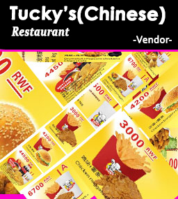 Tucky's(chinese)